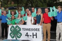 Tennessee 4-H Programs