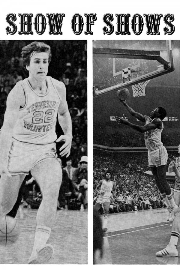 Bernard King and Ernie Grunfeld Get National Coverage for Vol Basketball